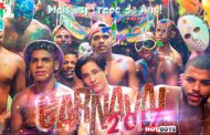 HotBoys - Baile de Carnaval 2017 - Parte 1 - Bareback